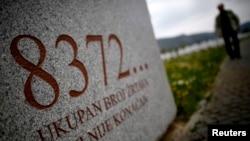 Srebrenica, Memorijalni centar Potočari
