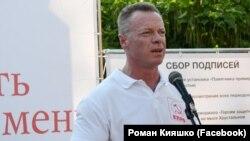 Роман Кияшко, кандидат от КПРФ на выборах российского губернатора Севастополя