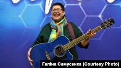 Галіна Самусенка