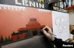 Ленинская тема цикла Welcome Sochi 2014