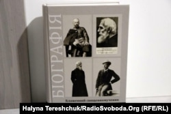 Біографія Климентія Шептицького