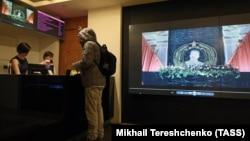 Ռուսաստան - Մոսկվայի «Պիոներ» կինոթատրոնի տոմսարկղի մոտ, 25-ը հունվարի, 2018թ․