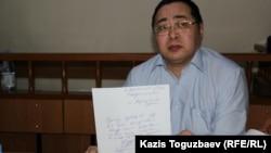 Обвиняемый в разжигании розни гражданский активист Ермек Нарымбаев. Алматы, 15 января 2016 года.