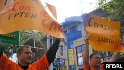 The latest protest in support of Yevgeny Zhovtis