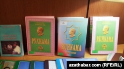 Rukhnama has since been replaced by Berdymukhammedov's books in the nation's libraries.
