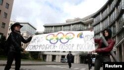 Активисты ЛГБТ-движения протестуют против запрета гей-парада во время Игр в Сочи. Москва, 26 сентября 2013 г.