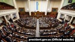 Верховная Рада Украины, иллюстрационное фото