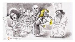 میزبان/ مهمانی ایران درودی؛ یک «زن سنتی» میزبان کوروش کبیر