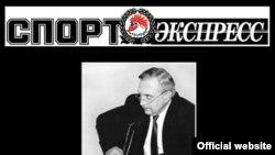 """Владимир Кучмий. Фото с портала """"Спорт-Экспресс"""""""