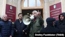 Протестные выступления в Абхазии, 10 января 2020 г.