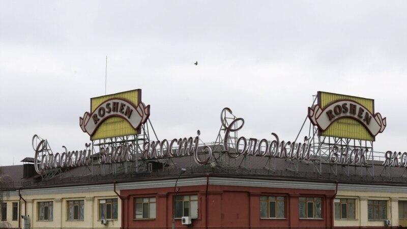 У Roshen кажуть, що в Росії інших підприємств, окрім фабрики в Липецьку, не мають