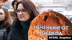 """Пикет радио """"Свобода"""" в Москве движением """"Антимайдан"""""""