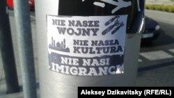 Противники приема беженцев расклеивают в Варшаве плакаты: не наши войны, не наша культура, не наши имигранты