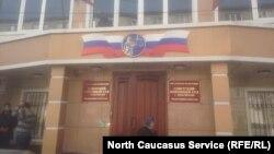 Советский районный суд Махачкалы, где проходят слушания по делу сына мэра города