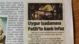 Азия: смерть уйгурского бизнесмена
