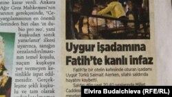 Публикация в турецком издании об убийстве Айэркена Саймаити.