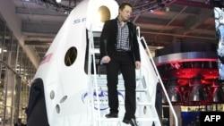 SpaceX ширкати етакчиси Илон Маск