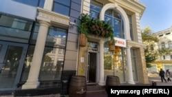 Сито-п'яно: в Сімферополі росте кількість питних закладів (фотогалерея)