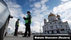 Москва, 20 април 2020