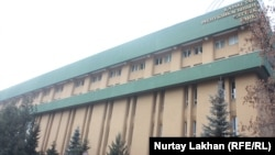 Алматыдағы Ұлттық банк ғимараты