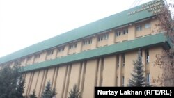 Главный офис Национального банка Казахстана в Алматы.
