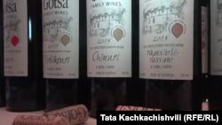 ღვინის ფესტივალი ქუთაისში