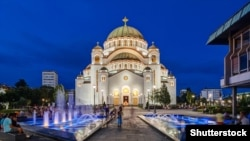 Beograd, ilustrativna fotografija