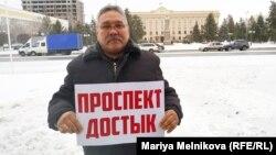 Активист Бауржан Алипкалиев во время пикета на центральной площади Уральска. 23 января 2020 года.