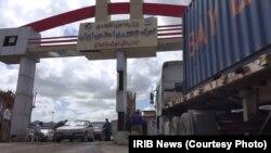 گذرگاه گمرکی باشماق در مرز ایران و عراق
