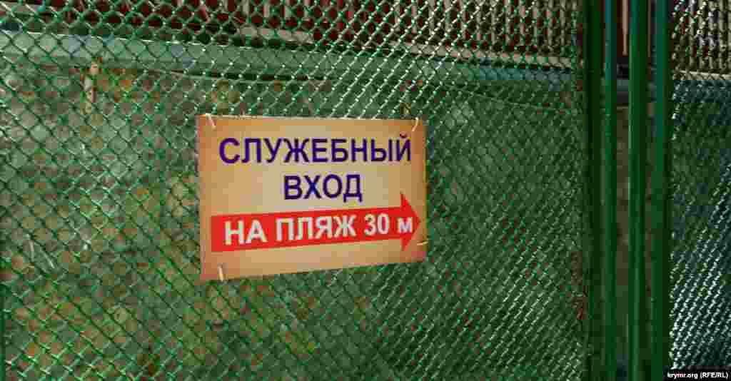 Як у добрі радянські часи