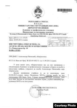 Dopis unutrašnje kontrole Ombudsmenu za ljudska prava kojim se potvrđuje da je Ninkovićeva prijava cijelo vrijeme bila u policiji