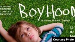 Детството, филм на Ричард Линклејтер.