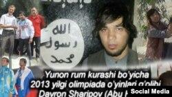 Даврон Шарипов (Абу Хамза) до и после вступления в ряды «ИГ».