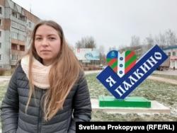 Ангелина Иванова