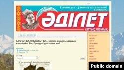 Скриншот заголовка с онлайн-версии статьи, послужившей поводом для иска против Амангельды Батырбекова.