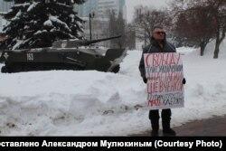 Одиночный пикет в поддержку Анастасии Шевченко