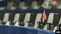 Evropski parlament, ilustrativna fotografija