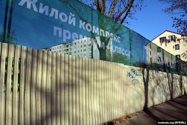 Баннер на заборе стройки с рекламой жилого комплекса.  Фото 31 октября 2018 года
