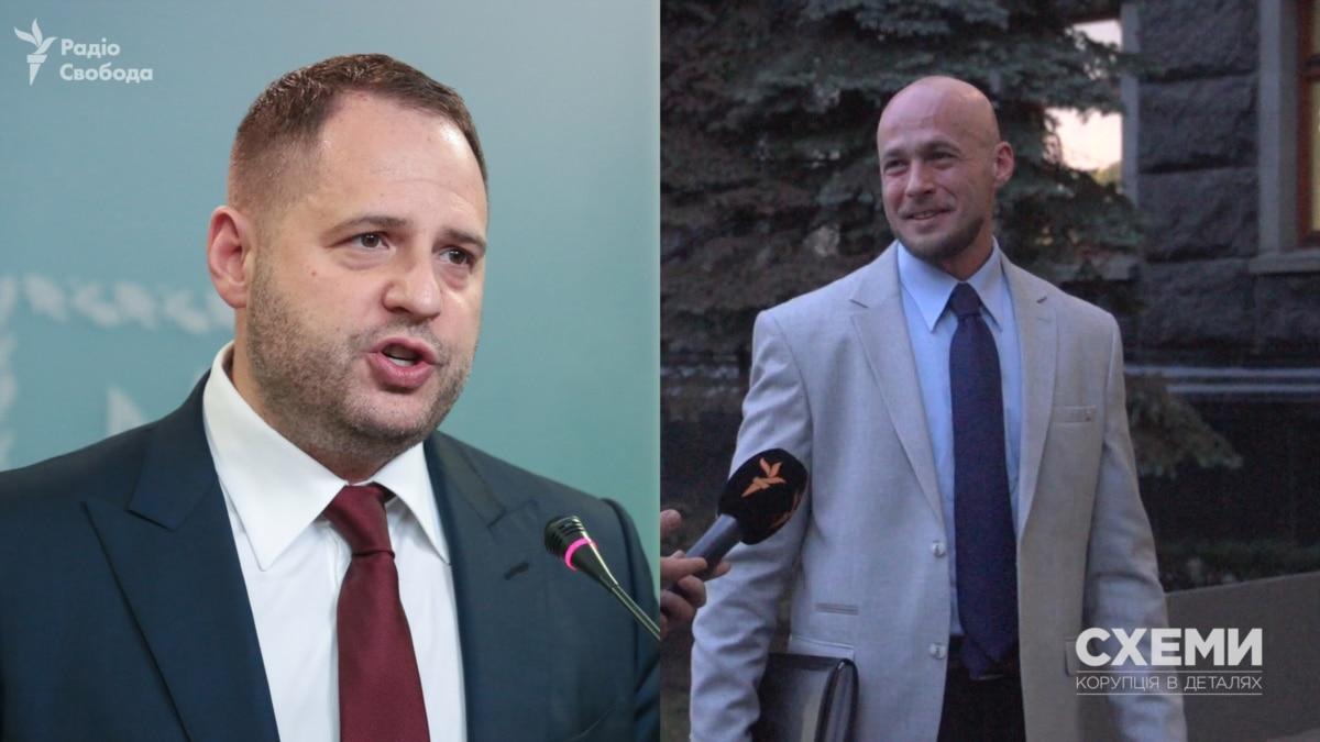 Радио Свобода Daily: «Схемы» выяснили, кто фигурирует на «пленках Ермака»