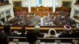 Володимир Зеленський під час інавгурації на посаду президента України. Київ, 20 травня 2019 року
