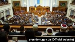 Верховная Рада в день инаугурации президента Владимира Зеленского. Киев, 20 мая 2019 года.