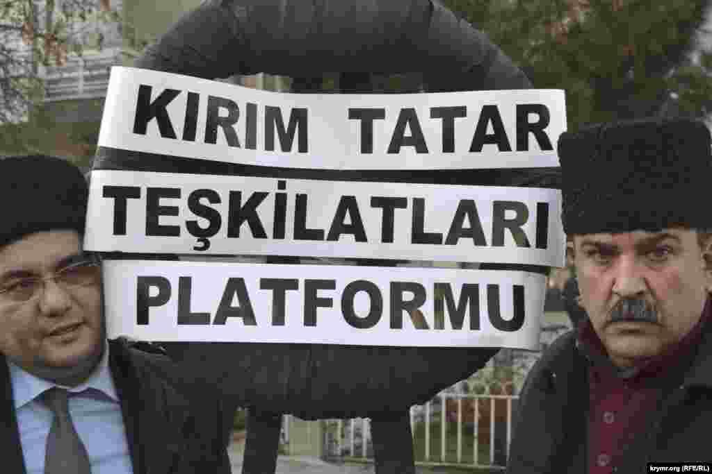 Під посольством Росії в Анкарі