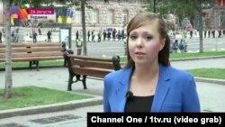 Анна Курбатова в кадрі з її репортажу на День Незалежності України 24 серпня 2017 року
