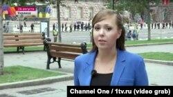 Լրագրող Աննա Կուրբատովան Կիևում, 24-ը օգոստսի, 2017թ.