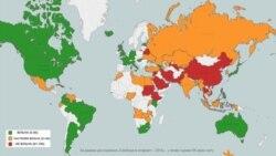 Свобода інтернету у світі