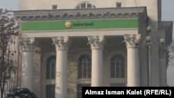 """Залкар Банк"", Бишкек, 4 января 2012 года."