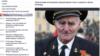 Брехня ЗМІ Росії: у Львові ветеранам запропонували зняти нагороди у День Перемоги