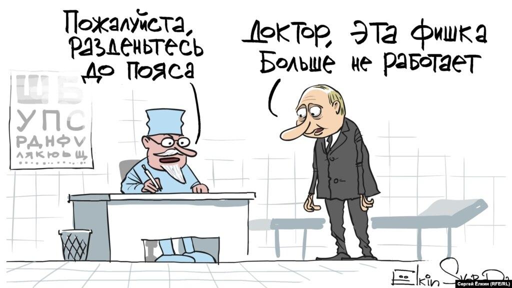 НАТО анализирует планы Москвы по созданию дивизий на западе РФ, - Вершбоу - Цензор.НЕТ 8078