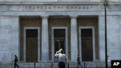 Grčka centralna banka