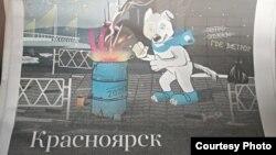 """Обложка газеты """"Проспект мира"""""""